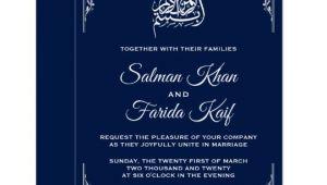 Islamic Wedding Invitation Template Free Midnight Blue islamic Muslim Wedding Invitation Zazzle Com