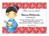 "Japanese Birthday Party Invitations Japanese Birthday theme 5"" X 7"" Invitation Card"
