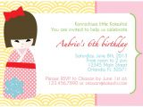 Japanese Birthday Party Invitations Japanese Little Kokeshi Doll Birthday Party by Apartystudio