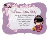 Japanese Birthday Party Invitations Japanese Spring Kokeshi Doll Birthday Party 5×7 Paper