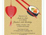 Japanese Dinner Party Invitations Birthday Sushi Party Flat Invitation Zazzle