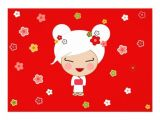 Japanese Tea Party Invitations Kokeshi Doll Japanese Tea Party Invitation 5 Quot X 7