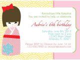 Japanese Tea Party Invitations Kokeshi Party Invitation Print Your Own 15 00 Via