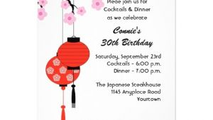 Japanese themed Birthday Party Invitations 40th Birthday Ideas Japanese Birthday Invitation Templates