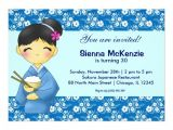 Japanese themed Birthday Party Invitations 6 000 Japanese Invitations Japanese Announcements