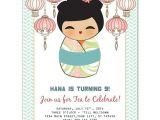 Japanese themed Birthday Party Invitations 69 Best Images About Japanese themed Party On Pinterest