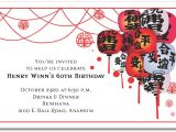 Japanese themed Birthday Party Invitations Hanging oriental Lanterns Invitations asian Invitations