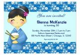 Japanese themed Party Invitations 6 000 Japanese Invitations Japanese Announcements
