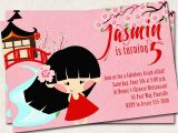 Japanese themed Party Invitations asian Birthday Party Invitation Pink Red by