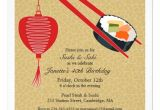 Japanese themed Party Invitations Personalized Japanese Birthday Invitations