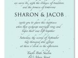 Jewish Wedding Invitation Templates Jewish Wedding Invitations Sacred Star Of David by