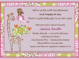 Jungle Jill Baby Shower Invitations Baby Shower Invitations Jungle Jill Party Xyz