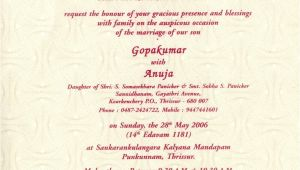 Kerala Wedding Invitation Template Wedding Invitation Kerala Style Invitation Templates Free