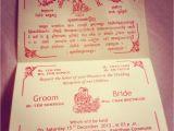 Khmer Invitation Wedding Houng S Cousin S Wedding Invite Jen 39 S Traveling Tales