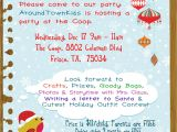 Kids Holiday Party Invitation Kids Christmas Party Invitation