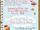 Kids Holiday Party Invitation Kids Christmas Party Invitation