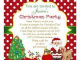 Kids Holiday Party Invitation Santa Tree Rocking Horse Kids Christmas Party 5 25