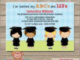 Kindergarten Graduation Invitation Ideas Preschool Graduation V1 Party Invitation Diy Printable