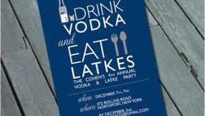 Latke Party Invitation Items Similar to Latke Vodka Hanukkah Party Invitation