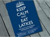 Latke Party Invitation Items Similar to Quirky Fun Hanukkah Party Invitation