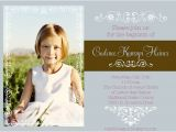 Lds Baptism Invitation Wording Items Similar to Printable Baptism Invitation Brown