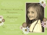 Lds Baptism Invite Lds Baptism Invitation Flowers