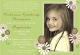 Lds Baptism Invites Lds Baptism Invitation Flowers