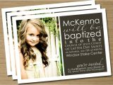 Lds Baptism Invites Print Your Own Boy Girl Lds Baptism Announcement