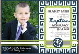 Lds Boy Baptism Invitations Printable Baptism Invitation with Lds Baptismal