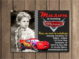 Lightning Mcqueen Birthday Party Invitations Lightning Mcqueen Invitation Card