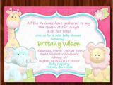 Lily Baby Shower Invitations Jungle Baby Shower Invitation Printable Digital File by