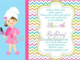 Little Spa Party Invitations Girls Spa Birthday Party Invitations Dolanpedia