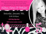 Little Spa Party Invitations Girls Spa Birthday Party Invitations Pool Design Ideas
