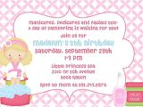 Little Spa Party Invitations Spa Party Invite too Cute for the Little Girl In Your