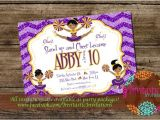 Lsu Party Invitations Lsu Cheerleader Birthday Invitation Lsu Tigers Football
