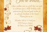 Lunch Party Invitation Wording Chic Fall Birthday Invitations Woman 39 S orange event Colors