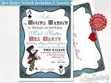 Mad Hatter Tea Party Invitations Free Printable Free Mad Hatter Template Invitation