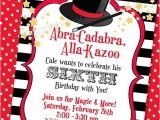 Magic Show Birthday Party Invitation Template Magic Party Invitation Magic Birthday Invitation Magic