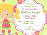 Make A Party Invitation Card Child Birthday Party Invitations Cards Wishes Greeting Card