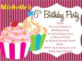 Make A Party Invitation Card Create A Birthday Invitation Create A Birthday Invitation