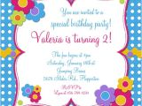 Make A Party Invitation Card Make Birthday Invitation Card Make Birthday Invitations