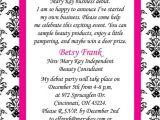 Mary Kay Party Invites Mary Kay Party Invitation Templates