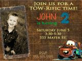 Mater Birthday Invitations Disney Inspired Cars tow Mater Birthday Invitation