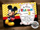 Mickey Mouse Birthday Invitation Template Mickey Mouse Invitation Template 23 Free Psd Vector