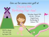 Miniature Golf Birthday Party Invitations Free Printable Mini Golf Birthday Party Invitations Free