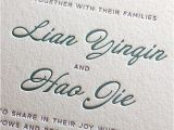 Modern Wedding Invitation Fonts Modern Fonts Wedding Invitation Letterpress Wedding
