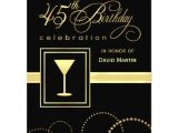 Monogram Birthday Invitations Personalized 45th Birthday Party Invitations
