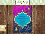 Moroccan Style Baby Shower Invitations Moroccan Baby Shower Invitation Arabian Nights Shower Baby
