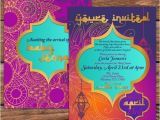 Moroccan Style Baby Shower Invitations Moroccan themed Baby Shower Printable Diy Arabian by Wooem