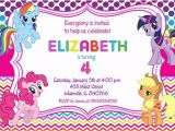 My Little Pony Printable Birthday Invitations My Little Pony Birthday Party Invitation Digital